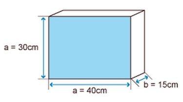 grips mathe 22 wie berechnet man das volumen von prismen grips mathe grips. Black Bedroom Furniture Sets. Home Design Ideas