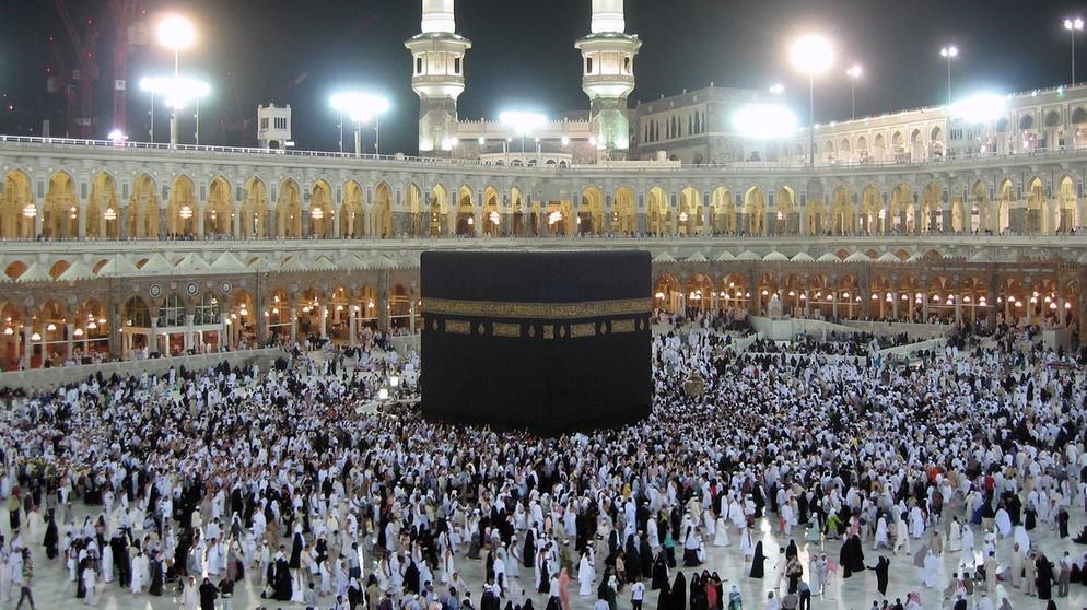 Geburtstag des propheten mohammed feiertag