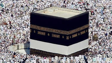 kaaba in Mekka | Bild: picture-alliance/dpa