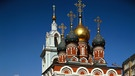 St. Georg in Moskau | Bild: picture-alliance/dpa