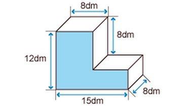 grips mathe 22 zusammengesetzte k rper grips mathe. Black Bedroom Furniture Sets. Home Design Ideas
