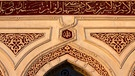 Moschee-Detail | Bild: picture-alliance/dpa
