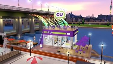 Die Einzelhandelkette CU plant einen eigenen Store in auf der Metaverse-Plattform Zepeto   Bild: Yonhap/Yonhapnews Agency/picture alliance