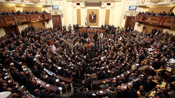 Ägypten Parlament | Bild: picture-alliance/dpa