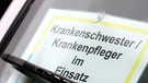 ambulanter Pflegedienst | Bild: picture-alliance/dpa