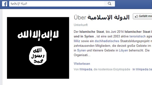 ISIS-Seite bei Facebook (Screenshot) | Bild: BR / Screenshot Facebook