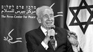 Shimon Peres hält eine Rede im Peres Center for Peace in Jaffa, Israel am 27. Juni 2016 | Bild: picture-alliance/dpa/ Jim Hollander