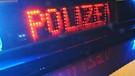 Streifenwagen bei Nacht (Symbolbild) | Bild: picture-alliance/dpa/Patrick Seeger