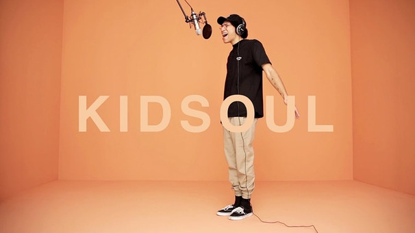 KIDSOUL - PLAYIN GAMES | A COLORS SHOW | Bild: COLORS (via YouTube)