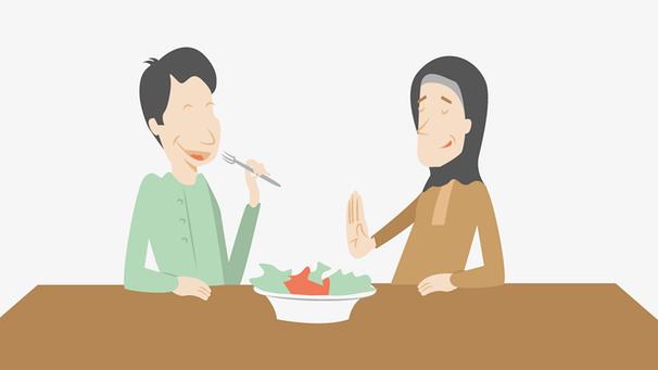 Ramadan-Knigge | Bild: BR