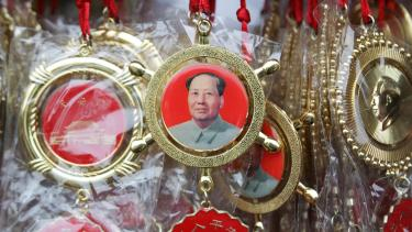 "Souvenirs ""Mao Zedong"" 