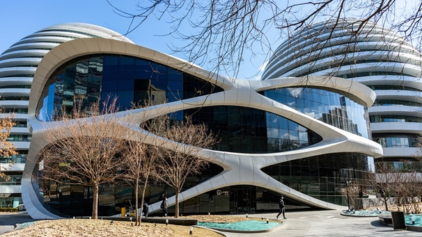 Zaha Hadid (Peking) | Bild: picture-alliance/dpa