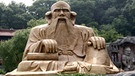 Sitzende Laozi-Statue in Wuxi, Provinz Jiangsu, China | Bild: picture-alliance/dpa