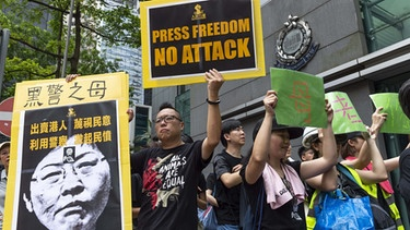 Demonstration für Pressefreiheit in Hongkong im Sommer 2019 | Bild: picture alliance/ZUMA Press