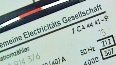 Physik - 18. Folge: Elektrische Arbeit und Leistung   Elektrizität ...