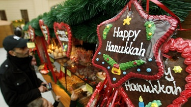 Happy-Hanukkah-Lebkuchenstern | Bild: picture-alliance/dpa