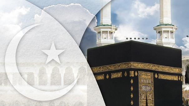 Tod Und Sterben Im Islam Mit Leib Und Seele Vor Dem